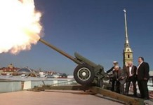 День печати Санкт-Петербурга