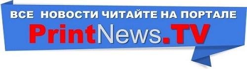 Printnewstv banner