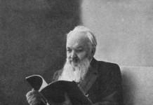 А.С.Суворин