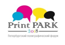 C:\Users\я\Documents\PRINTNEWS.TV\ППФ 2018 осень\ЛОГО макеты\ЛОГО.jpg